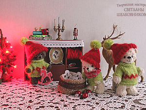 We wish you a merry Christmas !!!   Ярмарка Мастеров - ручная работа, handmade
