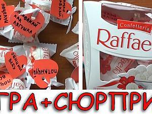 Видео мастер-класс: делаем подарок-сюрприз из коробочки конфет. Ярмарка Мастеров - ручная работа, handmade.