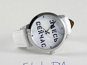 Часы в подарок | Ярмарка Мастеров - ручная работа, handmade