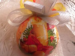 Аукцион Новогодних игрушек!!! | Ярмарка Мастеров - ручная работа, handmade