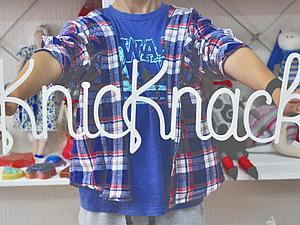 Моя студия KnicKnack | Ярмарка Мастеров - ручная работа, handmade