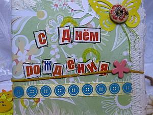 Мини-альбом из старой детской книжки. Ярмарка Мастеров - ручная работа, handmade.