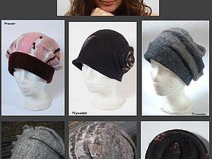 Объемные вышивкОбъёмные поделки из бумагВяжем шапочку для девочки 6 месяцев