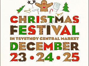 Sunday Up Market Christmas Bazaar / 23 - 25 Декабря | Ярмарка Мастеров - ручная работа, handmade