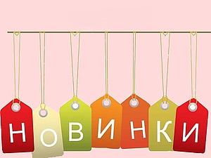 Неделя Винтажной Бижутерии!!!Ретро - броши и значки. | Ярмарка Мастеров - ручная работа, handmade