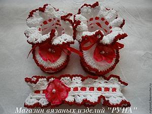 Весенний конкурс в магазине Натальи!!!   Ярмарка Мастеров - ручная работа, handmade