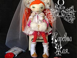 У меня новая кукла! | Ярмарка Мастеров - ручная работа, handmade