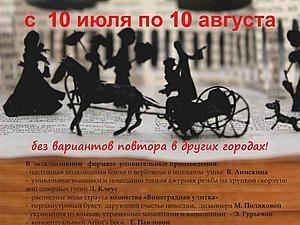Славянский базар - 2014   Ярмарка Мастеров - ручная работа, handmade