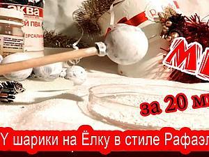 Выпуск №024