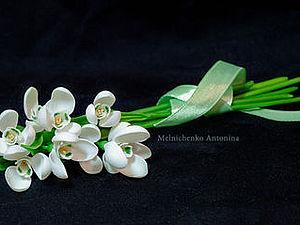 МК «Подснежник» (брошка или просто цветочки) | Ярмарка Мастеров - ручная работа, handmade