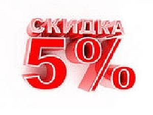 Акция дня! Только 01.04.14 скидка на любой товар 5%. Количество и цена покупки не ограничена! | Ярмарка Мастеров - ручная работа, handmade