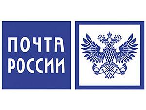 Почта России, EMS экспресс доставка | Ярмарка Мастеров - ручная работа, handmade