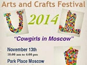 Выставка Arts and Crafts Festival 2014 | Ярмарка Мастеров - ручная работа, handmade