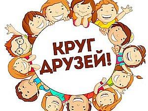 Сертификат на 500 рублей в подарок! Присоединяйтесь! | Ярмарка Мастеров - ручная работа, handmade