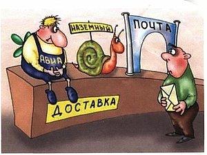 Почтальон Петрович Печкин, или обратная сторона медали | Ярмарка Мастеров - ручная работа, handmade