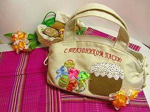Шьем пасхальную сумку-скатерть. Ярмарка Мастеров - ручная работа, handmade.