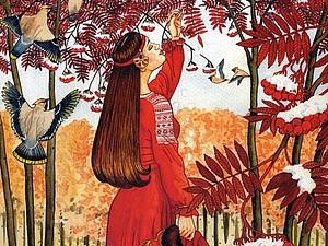 «Гроздья рябины горят как огни»: прекрасное и загадочное дерево в творчестве и легендах. Ярмарка Мастеров - ручная работа, handmade.