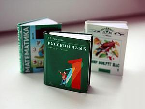 Обложка для миниатюрной книги. Ярмарка Мастеров - ручная работа, handmade.