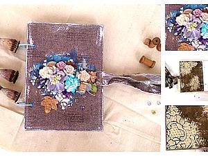Мастер-класс по созданию блокнота в стиле фристайл   Ярмарка Мастеров - ручная работа, handmade