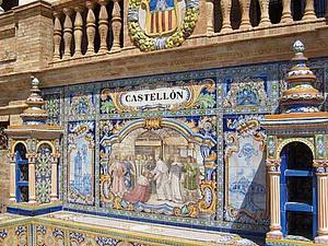 Азулежу - колоритная Португалия!   Ярмарка Мастеров - ручная работа, handmade