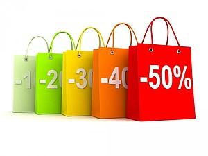 Распродажа 20%, 25%, 30%, 50%   Ярмарка Мастеров - ручная работа, handmade