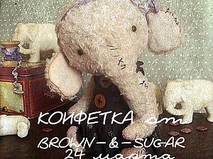 Хочу выиграть слоника!)   Ярмарка Мастеров - ручная работа, handmade
