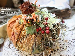 Декор для дома. Текстильная тыковка в эко-стиле своими руками | Ярмарка Мастеров - ручная работа, handmade