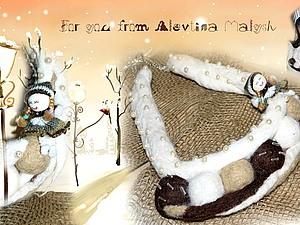 !!РоЗыгРана!! Теплая КоНФеТКа в преддверии холодного времени года   Ярмарка Мастеров - ручная работа, handmade