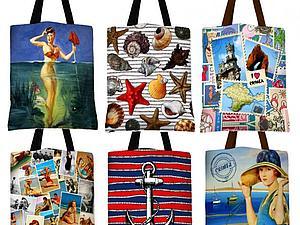 Оригинальные сумки с принтом