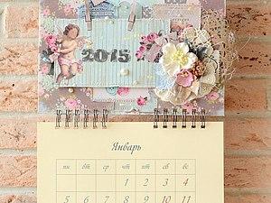 Скрапбукинг. Подвесной календарь.   Ярмарка Мастеров - ручная работа, handmade