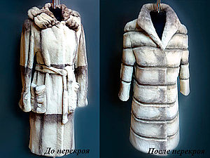 Шубки-Фениксы   Ярмарка Мастеров - ручная работа, handmade