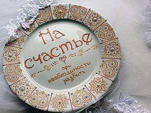 Расписываем сувенирную тарелку. Ярмарка Мастеров - ручная работа, handmade.