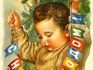 Старый новый год!!! | Ярмарка Мастеров - ручная работа, handmade