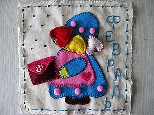 Развивающий календарь для дочки. Февраль. Ярмарка Мастеров - ручная работа, handmade.