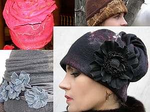 Мастер-класс по пришиванию трикотажной манжетки к валяным шапочкам | Ярмарка Мастеров - ручная работа, handmade