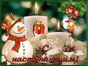 С    Новым    Годом !!!   Ярмарка Мастеров - ручная работа, handmade