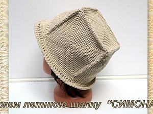 Вяжем летнюю квадратную шапку