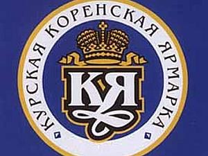 Курская Коренская ярмарка | Ярмарка Мастеров - ручная работа, handmade
