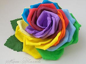Лепим радужную розу из фоамирана | Ярмарка Мастеров - ручная работа, handmade