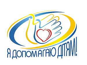 Благотворительные ярмарки Украина!   Ярмарка Мастеров - ручная работа, handmade