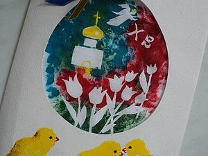 Пасхальная открытка в технике трафаретной печати по ткани. Ярмарка Мастеров - ручная работа, handmade.