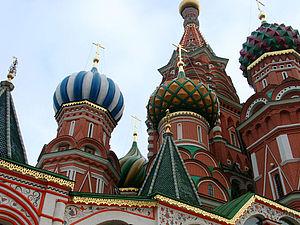 Духи Москвы, встречайте меня! | Ярмарка Мастеров - ручная работа, handmade