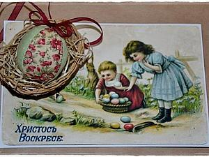 Мастер-класс: пасхальное яйцо — символичный сувенир. Ярмарка Мастеров - ручная работа, handmade.