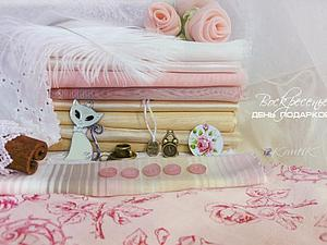 Розыгрыш подарка к открытию магазина Kantik | Ярмарка Мастеров - ручная работа, handmade