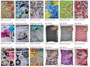 Шелковые шарфы | Ярмарка Мастеров - ручная работа, handmade