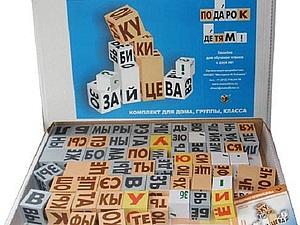 Кубики Зайцева | Ярмарка Мастеров - ручная работа, handmade