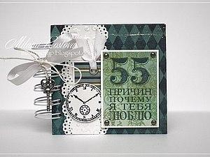 Скрапбукинг - Книга