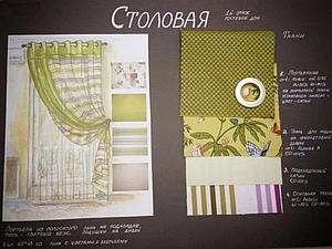 Текстильный дизайн - от бюджетного варианта до самого неординарного  решения!   Ярмарка Мастеров - ручная работа, handmade