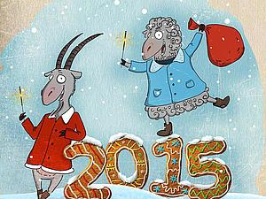 С Новым годом и... Спасибо! | Ярмарка Мастеров - ручная работа, handmade