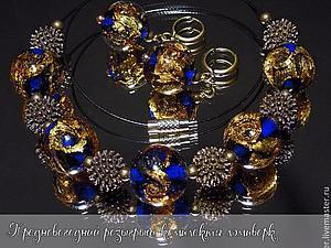 Замечательный набор украшений в розыгрыше от Алисы Дзюбенко   Ярмарка Мастеров - ручная работа, handmade